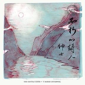 album_cover1