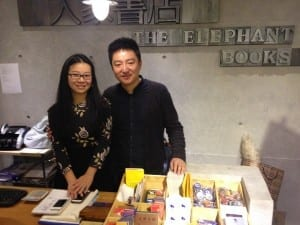 Elephant Books, Kunming