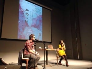 The talk at Fanguso Commune, chaired by Joanne Yang